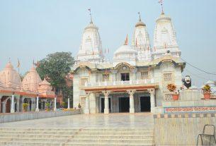History of Gorakhpur Gorakhnath