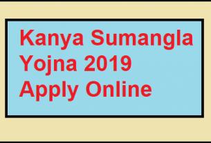 up-kanya-sumangala-yojana