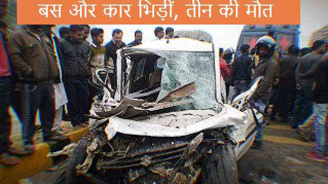 Gorakhpur Accident