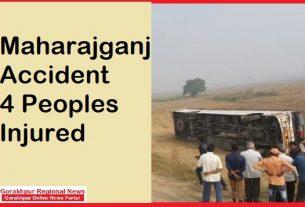 Maharajganj Bus Accident