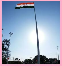 UP Highest Tricolor Gorakhpur