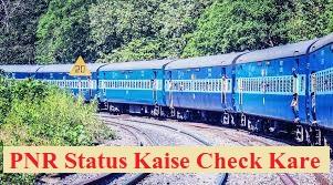 PNR Status Kaise Pata Kare